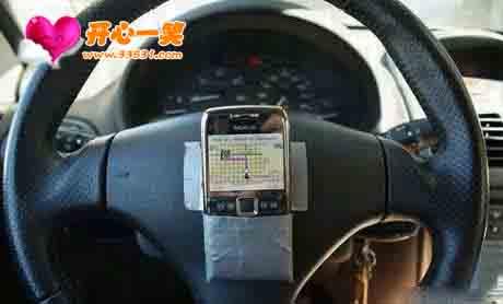 开心图片:手机导航